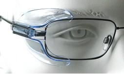 seitenschutz_schmal_an_brille
